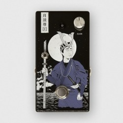 Ground Control Audio - TSUKUYOMI - MID RANGE BOOSTER